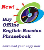 Offline English-Russian Audio Phrasebook